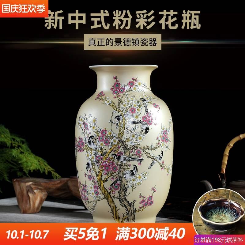 Powder enamel vase furnishing articles of jingdezhen ceramics decoration European contracted sitting room flower arranging office desktop decoration