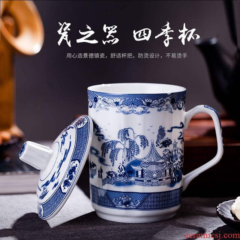 Tea set ceramic keller cup custom logo glass ceramic Tea set department store gift cup home
