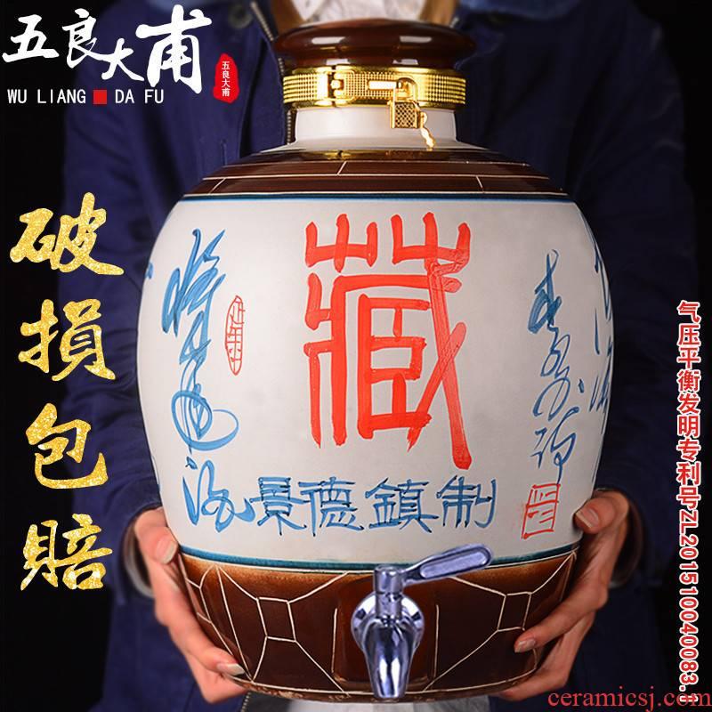 Jingdezhen archaize jar 10 jins 20 jins 30 jins 50 kg to big it household GuanPing sealing ceramic liquor