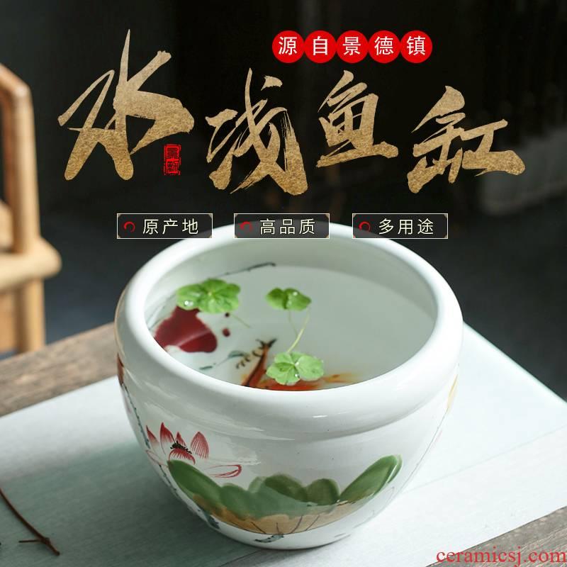 Jingdezhen ceramic aquarium furnishing articles sitting room aquarium desktop goldfish lotus home feng shui aquarium fish bowl