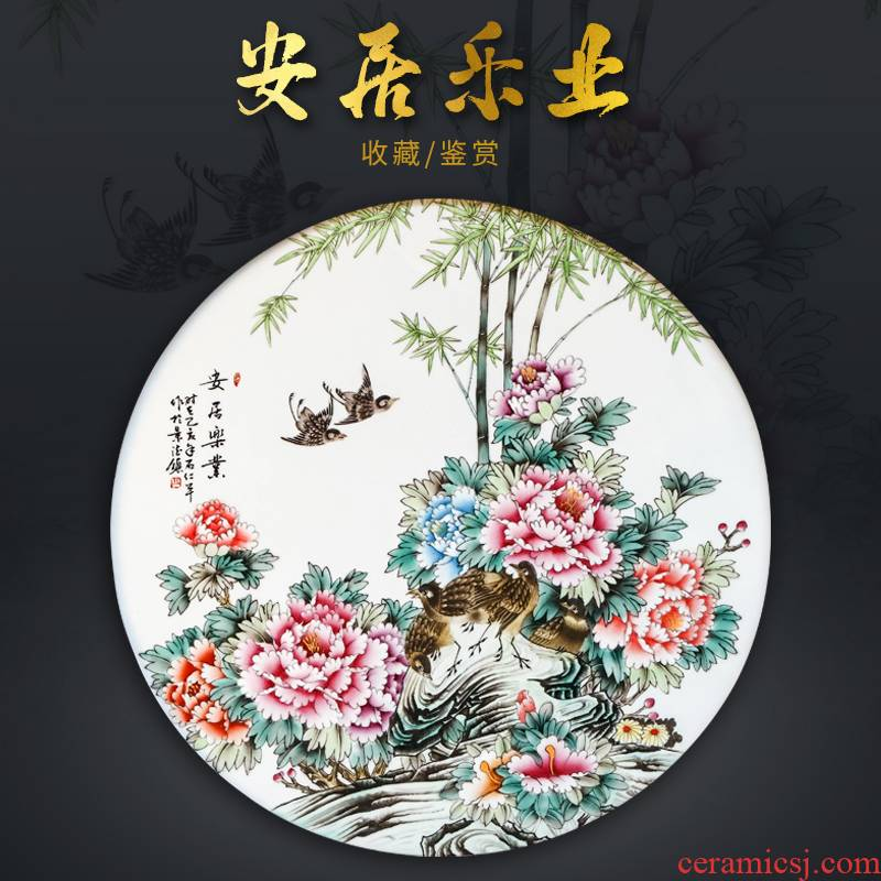 Jingdezhen ceramics hand - made porcelain plate painting new Chinese style porch corridor corridor light key-2 luxury decoration painting in the wind