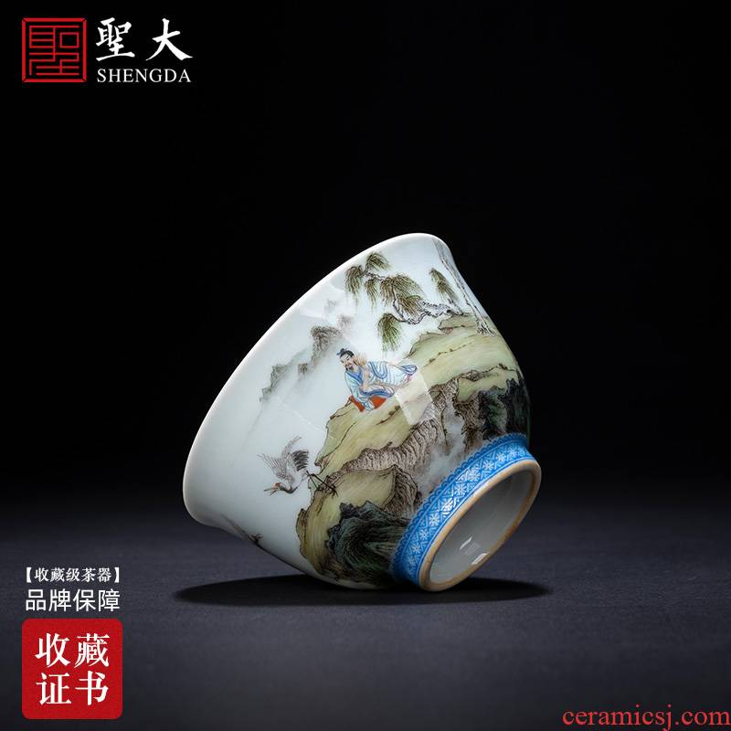 The big blue and white heart sutra pastel landscape MeiHe teacups hand - made ceramic kung fu master cup single cup of jingdezhen tea service