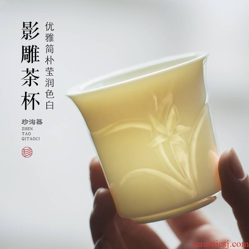 Jane tao is by patterns jade porcelain master cup of dehua white porcelain ceramic cups, small single CPU kung fu large sample tea cup
