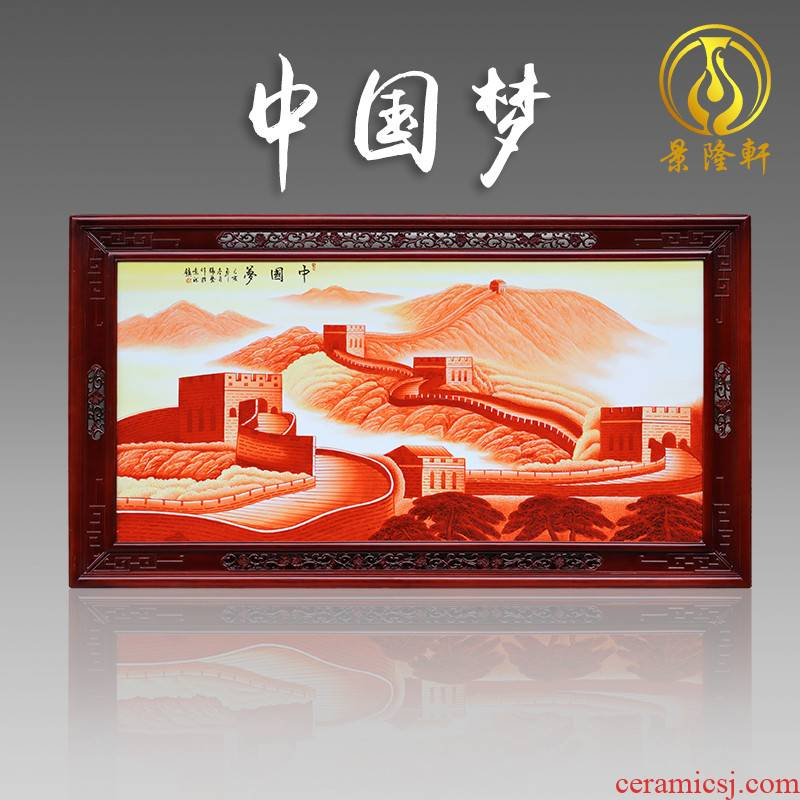 Jingdezhen ceramic decoration of new Chinese style household solid wooden frame sitting room hangs a picture hand - made porcelain plate painting dream of the Great Wall of China