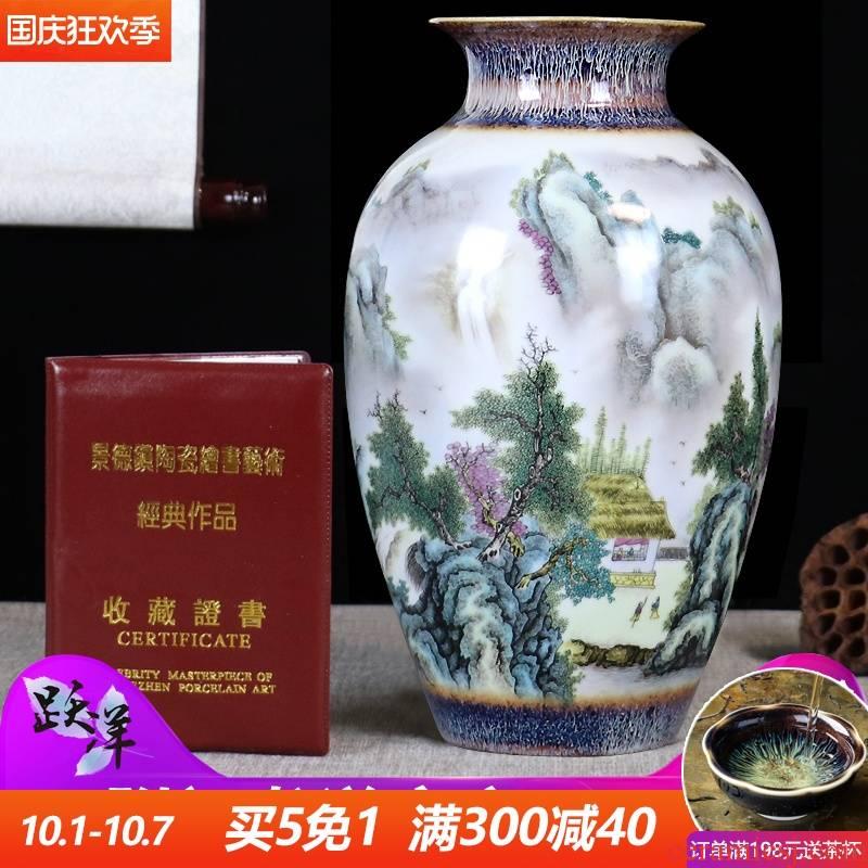 The Master color glaze porcelain vase furnishing articles of jingdezhen ceramics flower arranging dried flowers sitting room home decorative arts and crafts