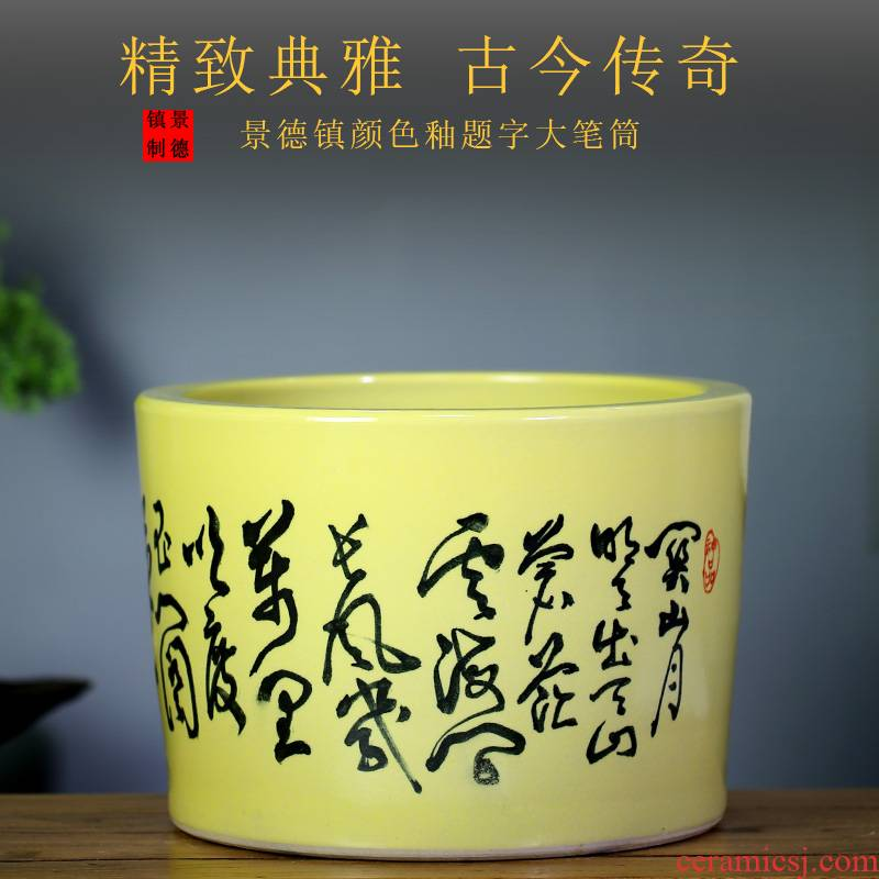 Jingdezhen ceramic furnishing articles of modern Chinese style mesa adornment hand - made calligraphy and painting cylinder study calligraphy and painting scroll to receive goods