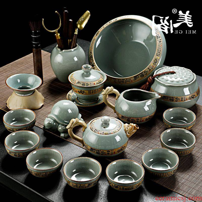 The elder brother up with kitchen kung fu tea set suit household of Chinese style is contracted to open The slice your up glaze ceramic tea cup lid bowl