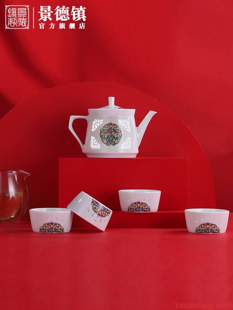 Jingdezhen flagship store ceramic fair household small capacity white porcelain teapot teacup tea cup kung fu tea set