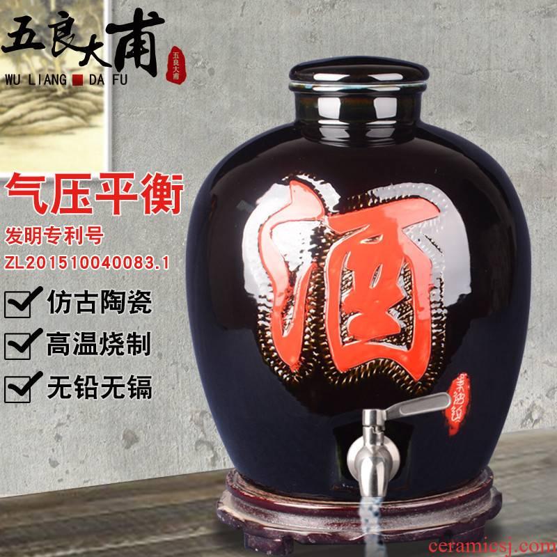 Jingdezhen ceramic terms bottle home 10 jins 20 jins 50 to take leading blank it archaize seal wine wine