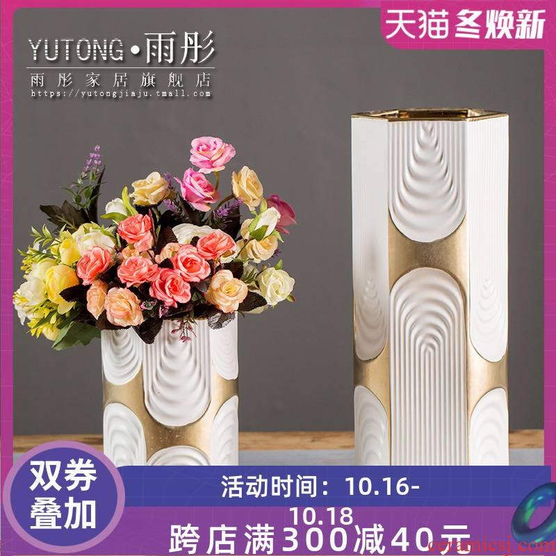 Contracted and I white mesa of creative art ceramic plug-in sitting room aqua dried flower vase furnishing articles wind flowers