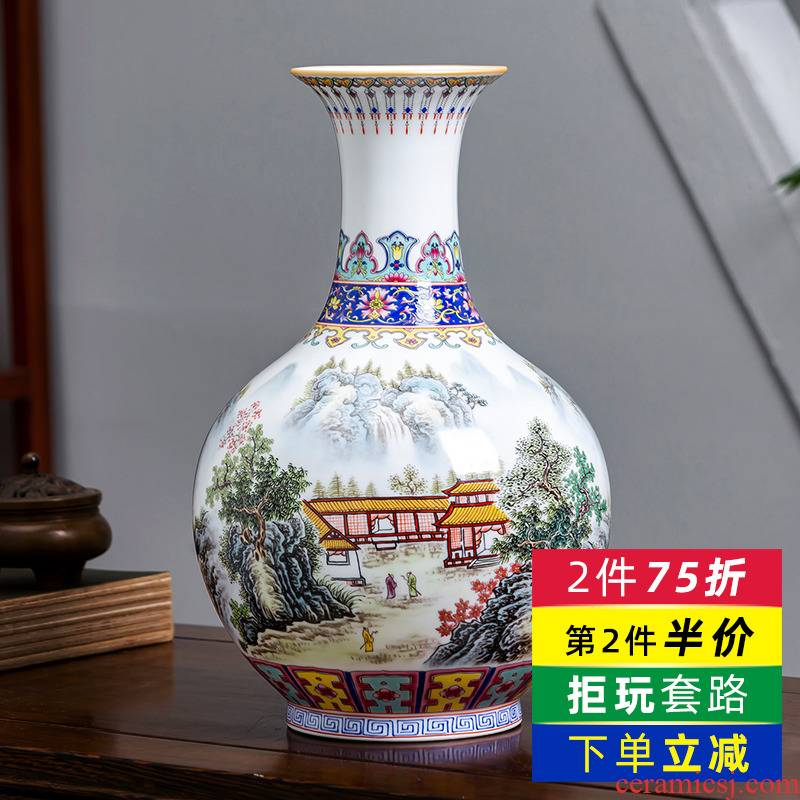 Jingdezhen porcelain ceramic pastel landscape Chinese vase furnishing articles home sitting room TV ark adornment ornament