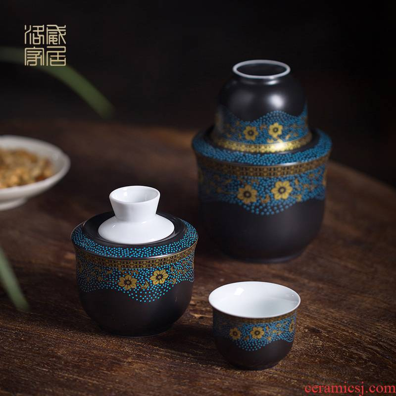 The temperature wine pot hot restaurant in old Chinese wind hip ceramic warm yellow rice wine liquor wine wine wine temperature