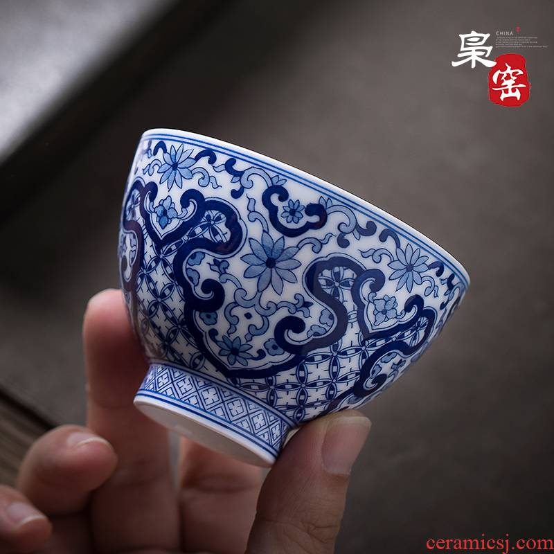 Ceramic sample tea cup bowl jingdezhen blue and white kung fu masters cup hand - made teacup archaize ruyi lotus flower