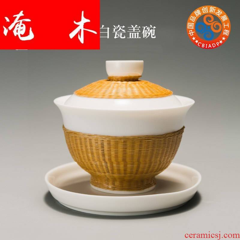 Flooded wood, bamboo states porcelain white porcelain tureen checking bamboo has large only three bowl tea cup kung fu tea set