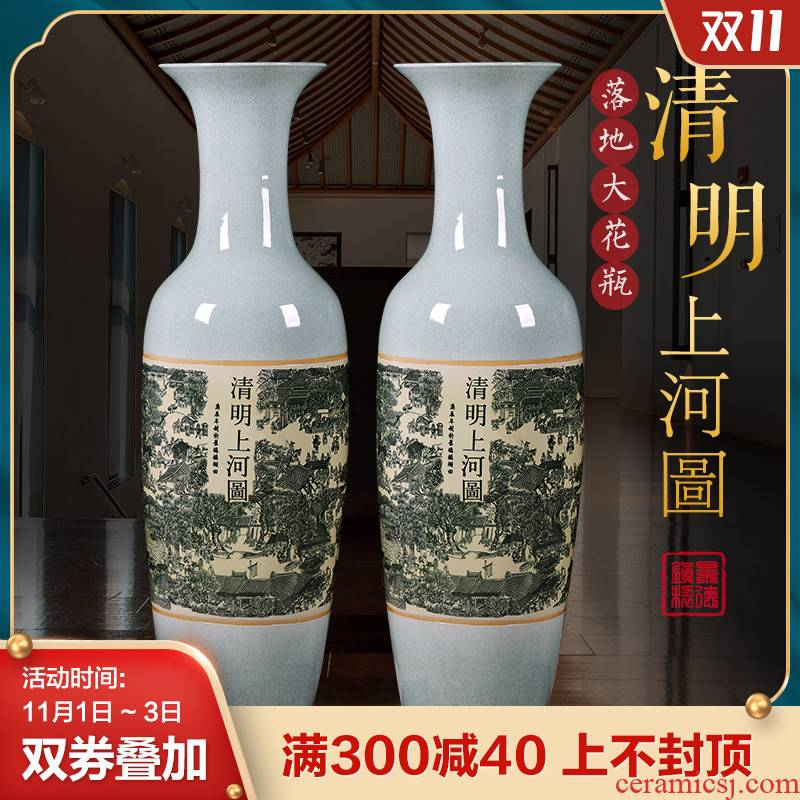 Jingdezhen ceramic painting of large clear vase sitting room adornment furnishing articles housewarming hotel opening gifts