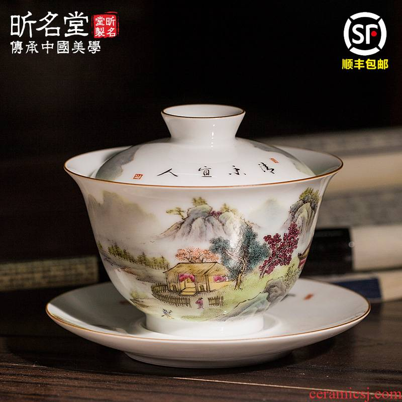 Flooded three to jingdezhen ceramics hand - made wooden checking pastel landscape three cups of kung fu tea bowl