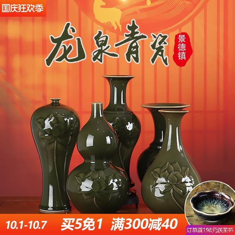 Longquan celadon vase furnishing articles of jingdezhen ceramic flower arrangement sitting room antique Ming and the qing dynasties glaze TV ark, decorative arts and crafts