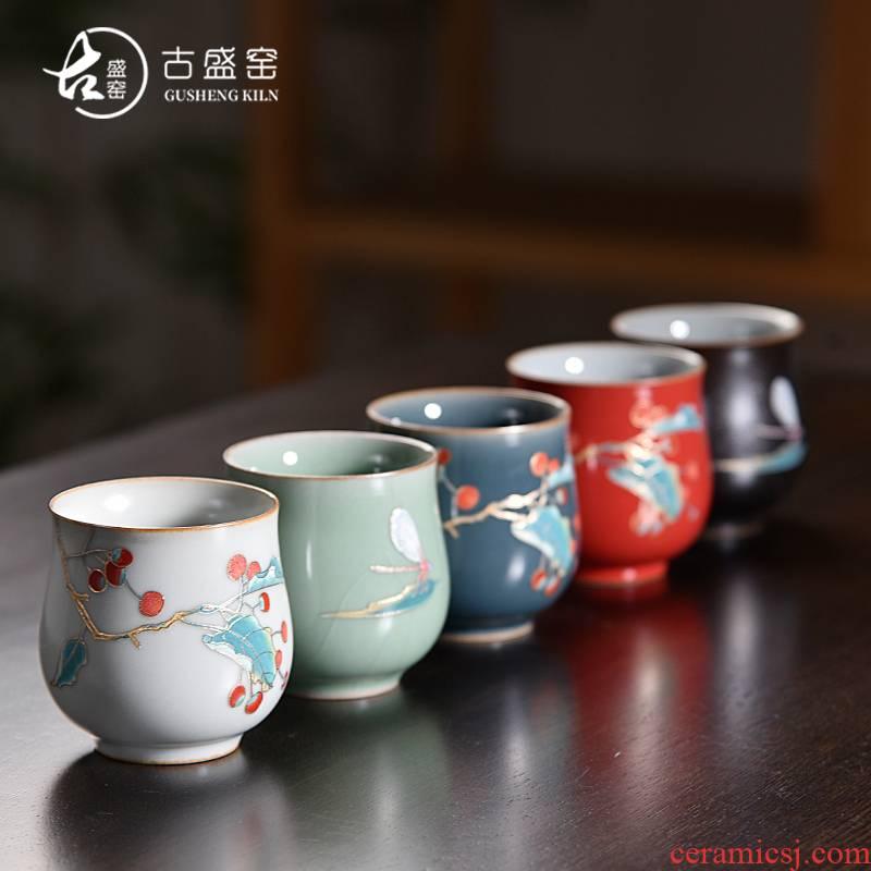 The ancient sheng up sample tea cup jingdezhen ceramic cups kung fu tea set hand - made pastel master cup celadon small single CPU