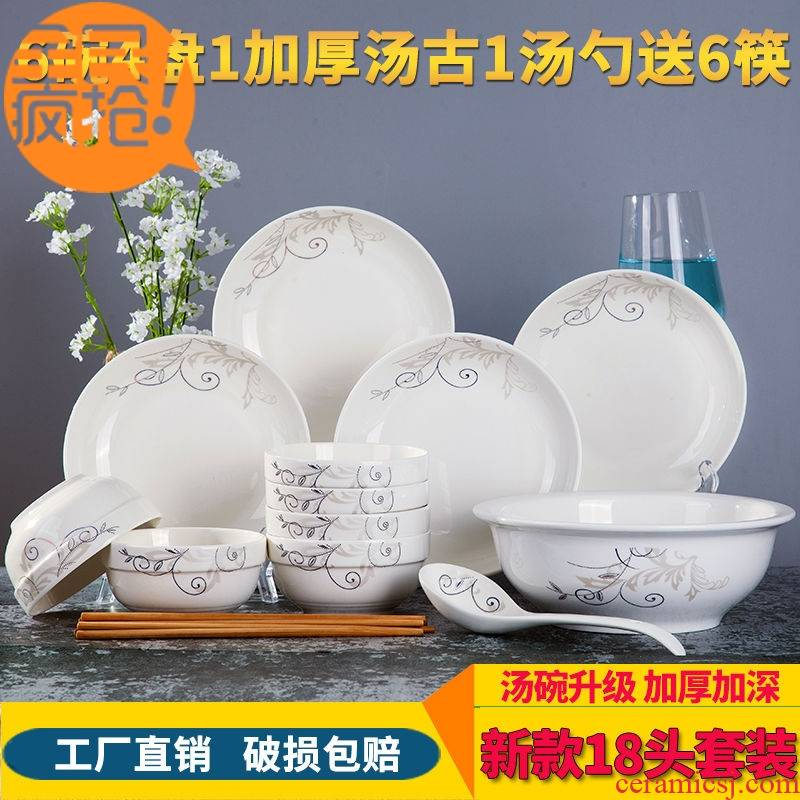 Hui shi creative ceramic dishes tableware suit worn price. Mean - while domestic manufacturers shot package mail jingdezhen ceramics