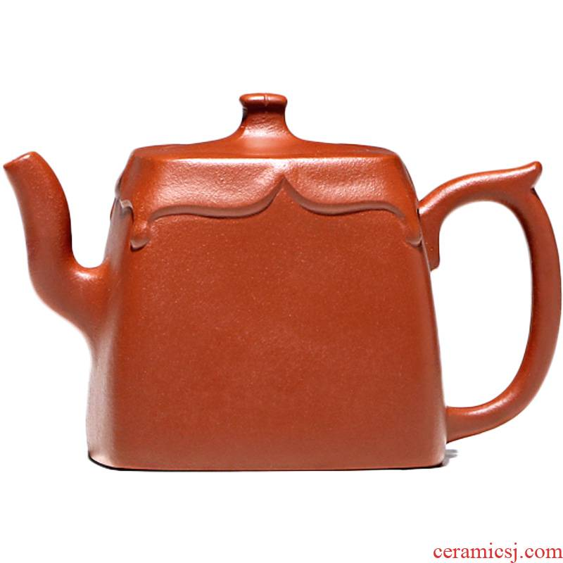 Yixing masters shadow enjoy 】 【 TaoJianChun all checking ceramic tea pot - undressed ore mud fang zhu yun 230 CCCT
