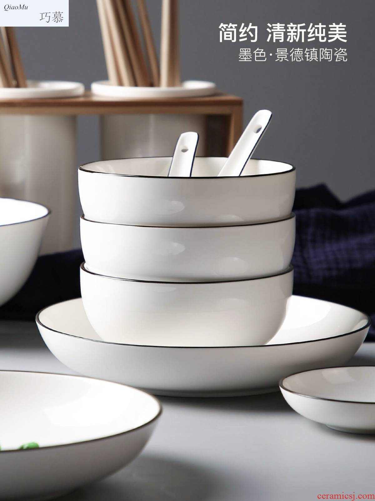 Qiao mu European household food dish plate ipads plate creative move nice ceramic tableware to eat bread and butter plate sets