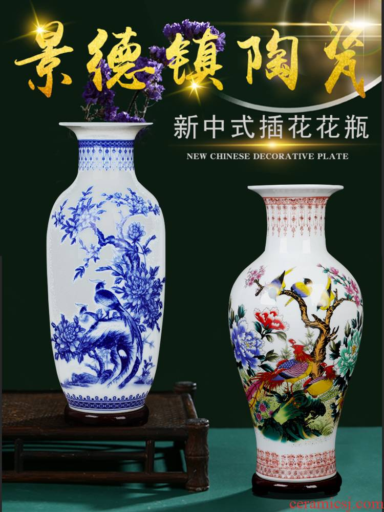 Blue and white porcelain of jingdezhen ceramics new Chinese style household adornment sitting room gets lucky bamboo vase flower arrangement furnishing articles