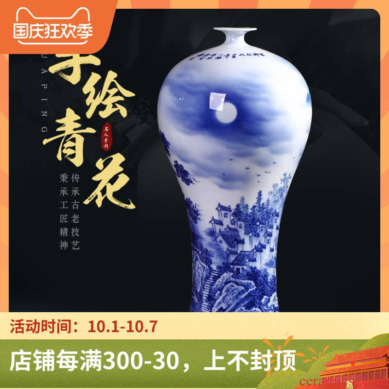 Hand - made scenery archaize large blue and white porcelain vase household living room TV ark, rich ancient frame porch is decorated furnishing articles
