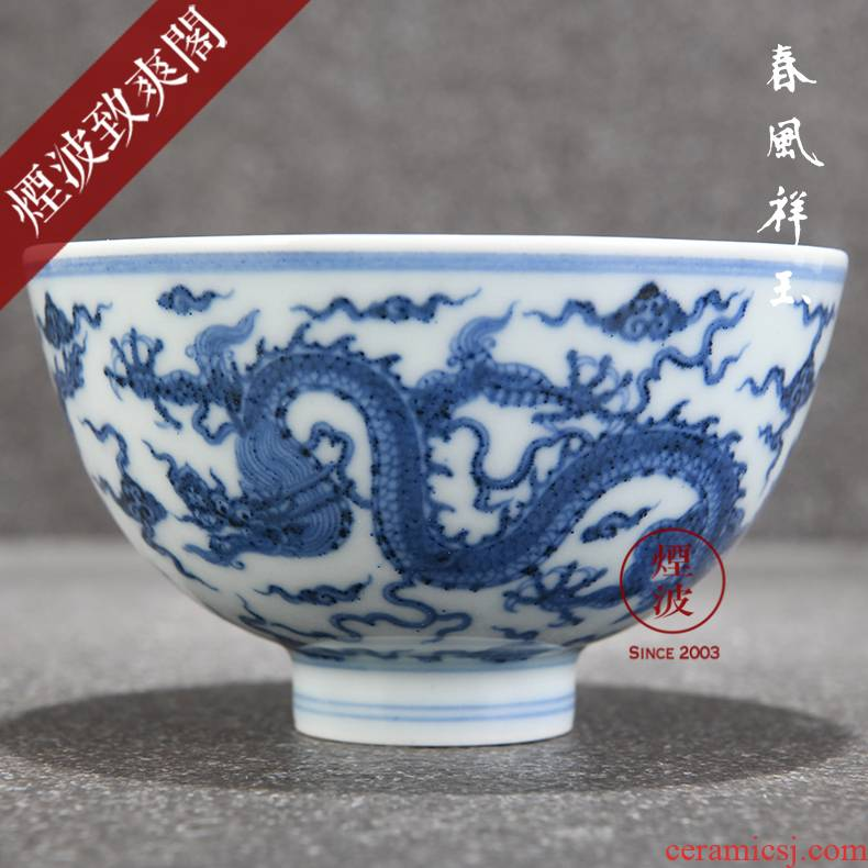 Jingdezhen spring auspicious jade dragon Zou Jun up system with hand - made of blue and white porcelain sample tea cup tea cups