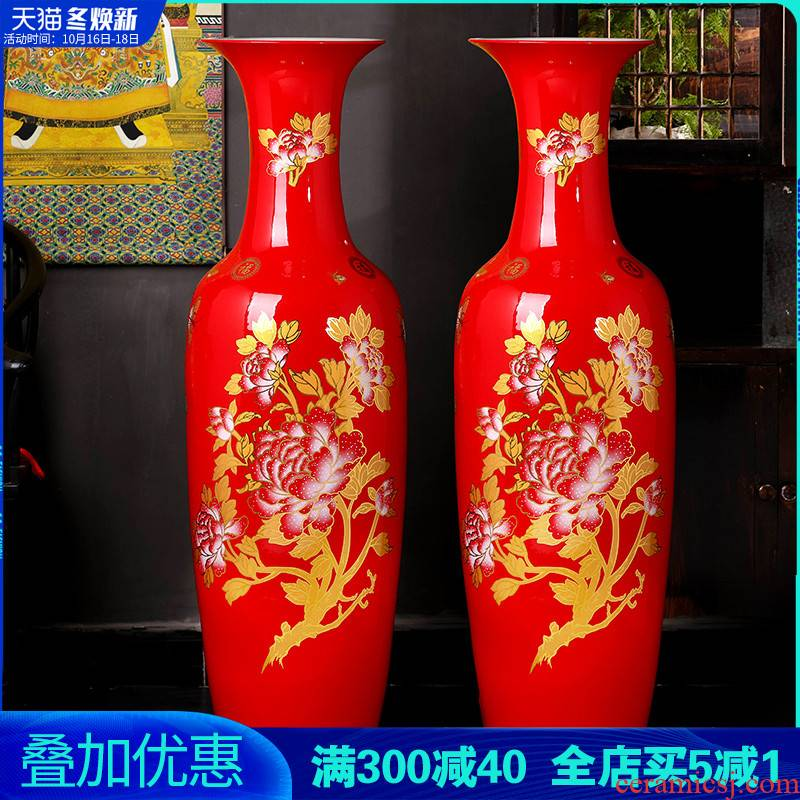 Jingdezhen ceramics China red flowers open prosperous ground vase sitting room hotel home decoration large furnishing articles