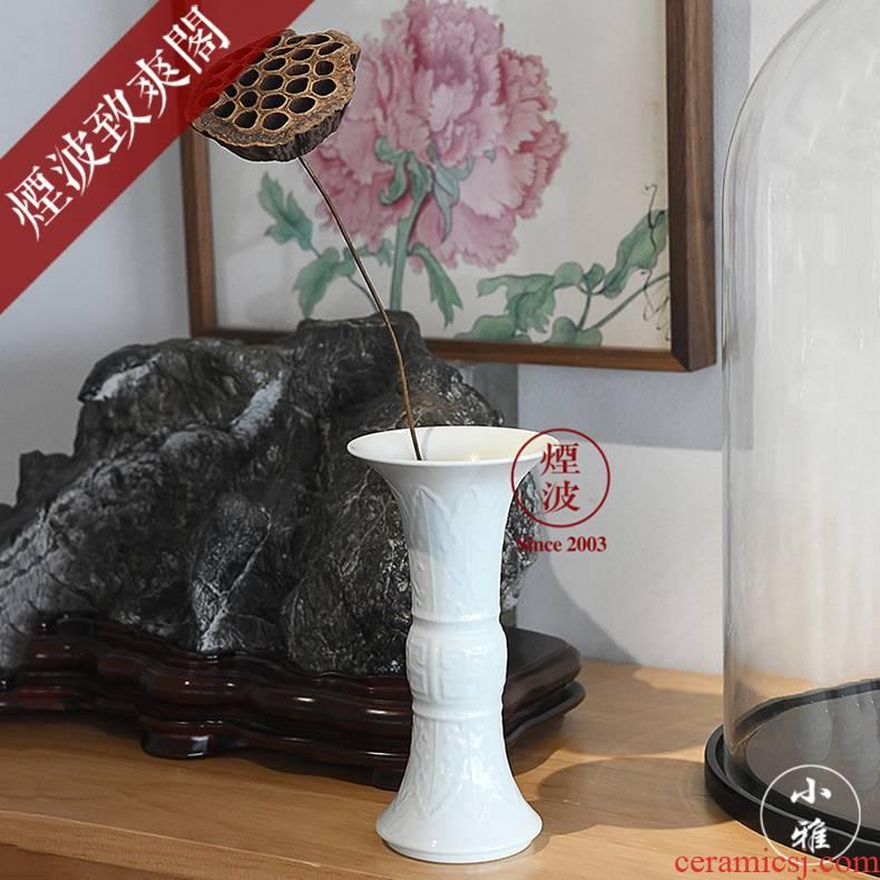 The smoke jingdezhen lesser sweet white glaze RuanDingRong hid money flower vase with porcelain vases flower receptacle