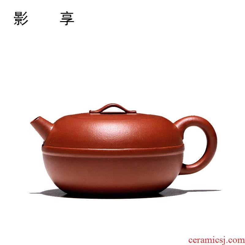 """""""Shadow enjoy"""" yixing undressed ore it TaoJianChun manual teapot tea zhu mud line 170 CCCT rhyme"""
