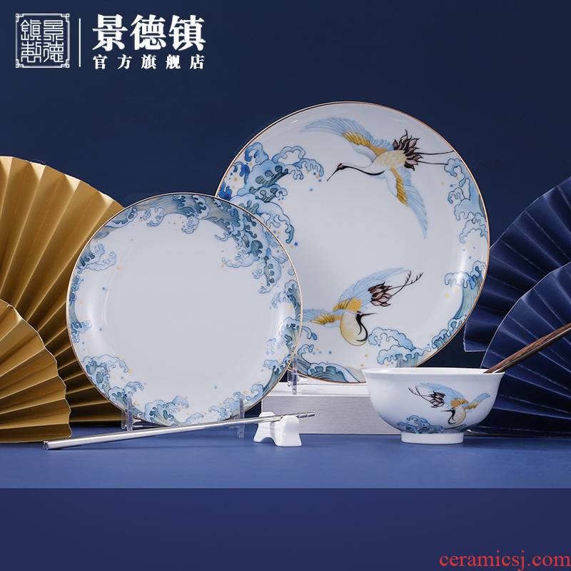 Jingdezhen flagship store ceramic Chinese style household gifts one key-2 luxury food dishes spoons chopsticks tableware suit