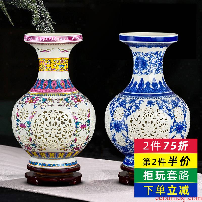 Jingdezhen blue and white ceramics powder enamel hollow - out the vase modern home flower arranging rich ancient frame sitting room adornment is placed
