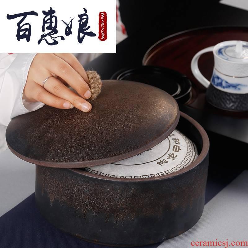 (niang purple ceramic tea pot large seal can save up tea cake as cans white tea tea cake tea package