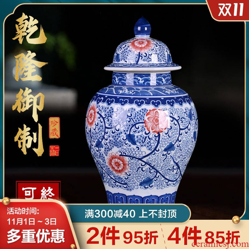 Chinese blue and white porcelain is jingdezhen ceramics general as cans of large storage tank sitting room TV ark adornment furnishing articles