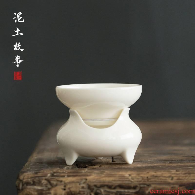 Dehua white porcelain in lard) kongfu tea tea filter mesh ceramics fittings tea taking with zero