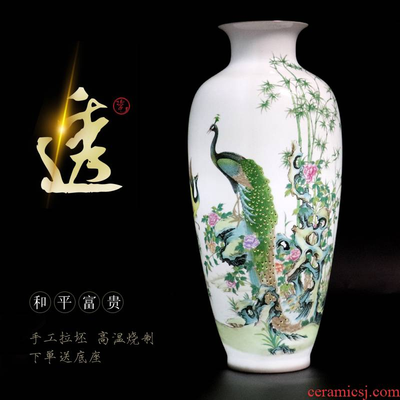 Fuels the jingdezhen ceramics vase furnishing articles dried flower arranging flowers sitting room manual of blue and white porcelain home decoration arts and crafts
