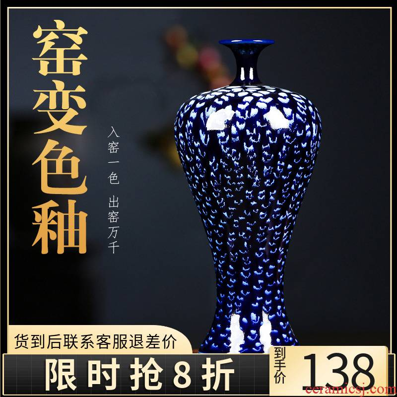 Jun porcelain of jingdezhen ceramics up blue vase name plum bottle porcelain Chinese flower arranging household act the role ofing is tasted furnishing articles sitting room