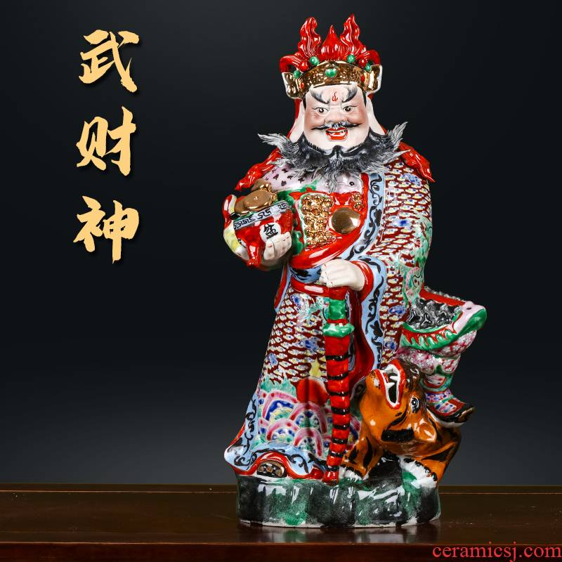 Jingdezhen ceramics from hand - carved wu god of wealth lucky furnishing articles sitting room of Chinese style household decoration decoration and gifts
