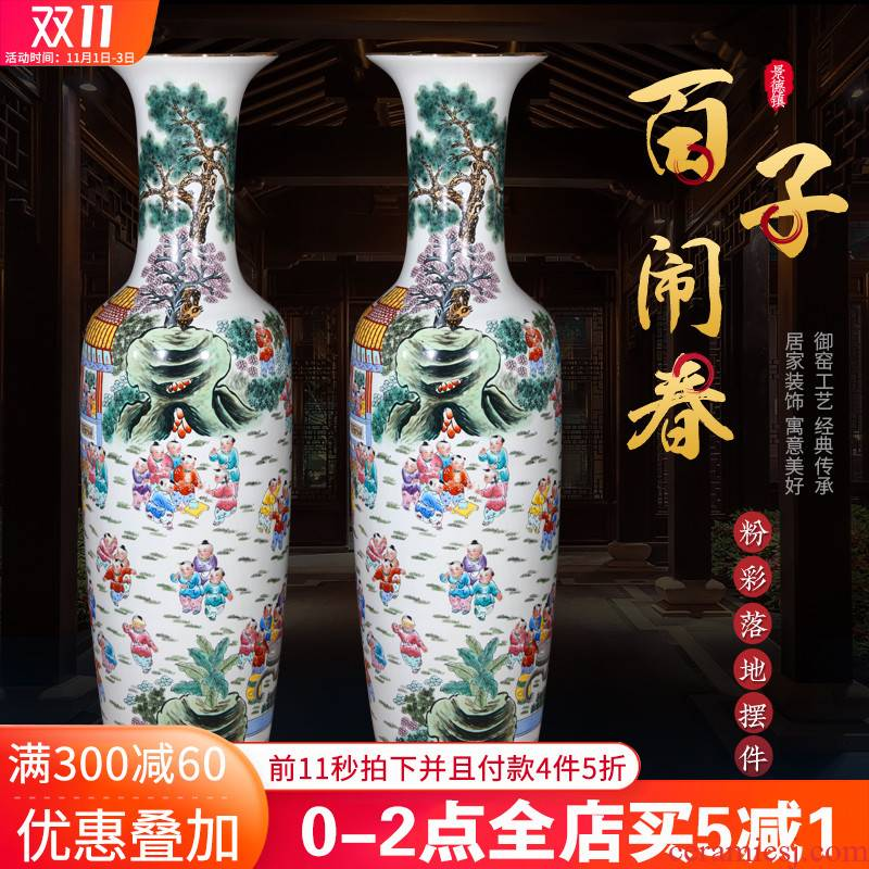 Jingdezhen ceramics hand - made pastel the ancient philosophers figure of large vases, furnishing articles to heavy large Chinese style decorations