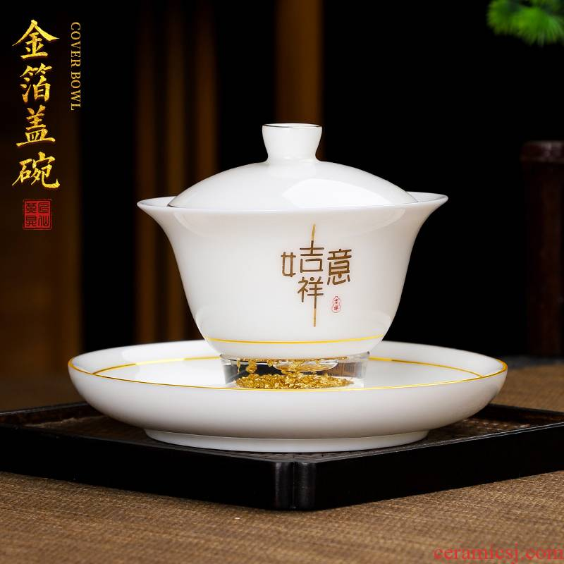 Artisan fairy gold white porcelain only three tureen ceramic cups household pure manual kung fu tea tea bowl with tea
