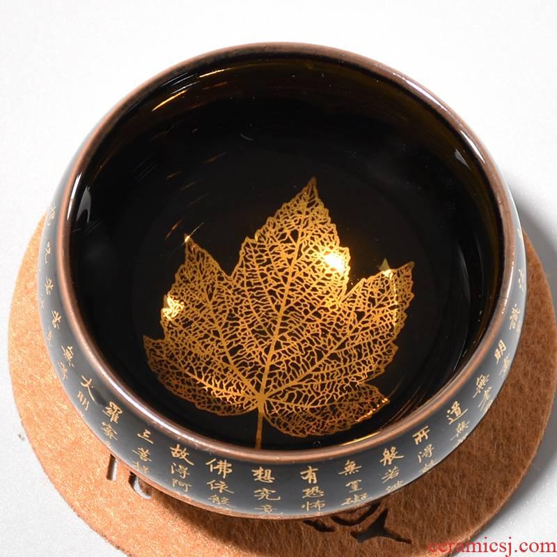 New heart sutra light konoha lamp cup ceramic masters cup single cup sample tea cup built kung fu tea bowl fullness