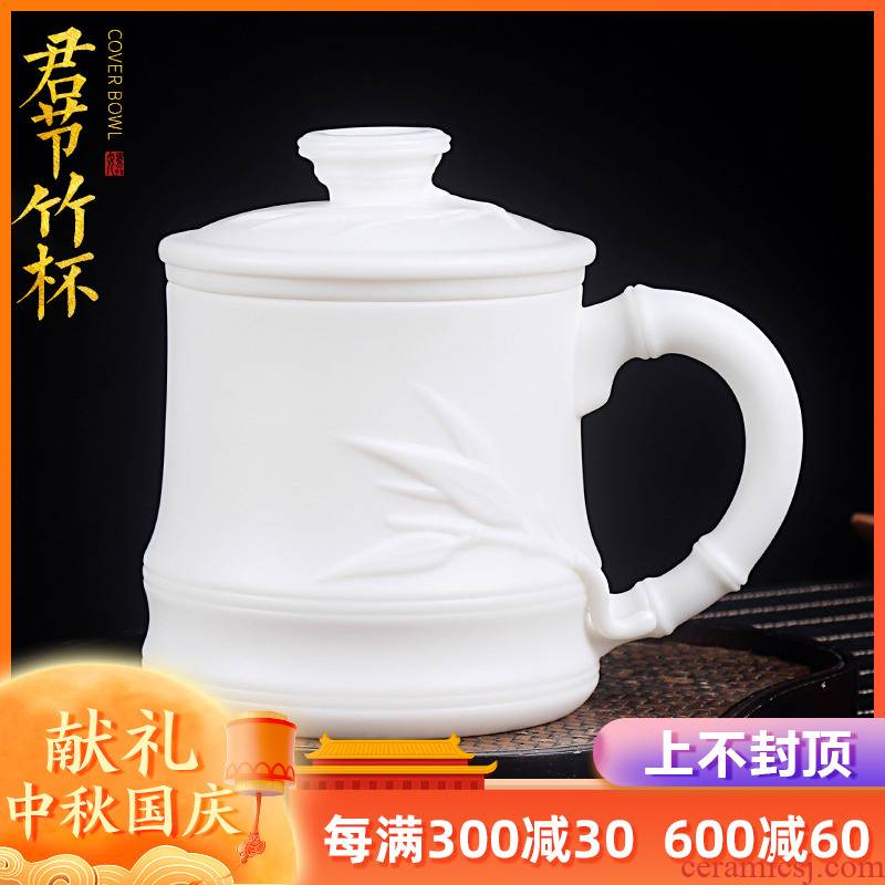 The Master artisan fairy Peng Guihui dehua white porcelain cup with cover ceramic separation home office cup tea tea cup