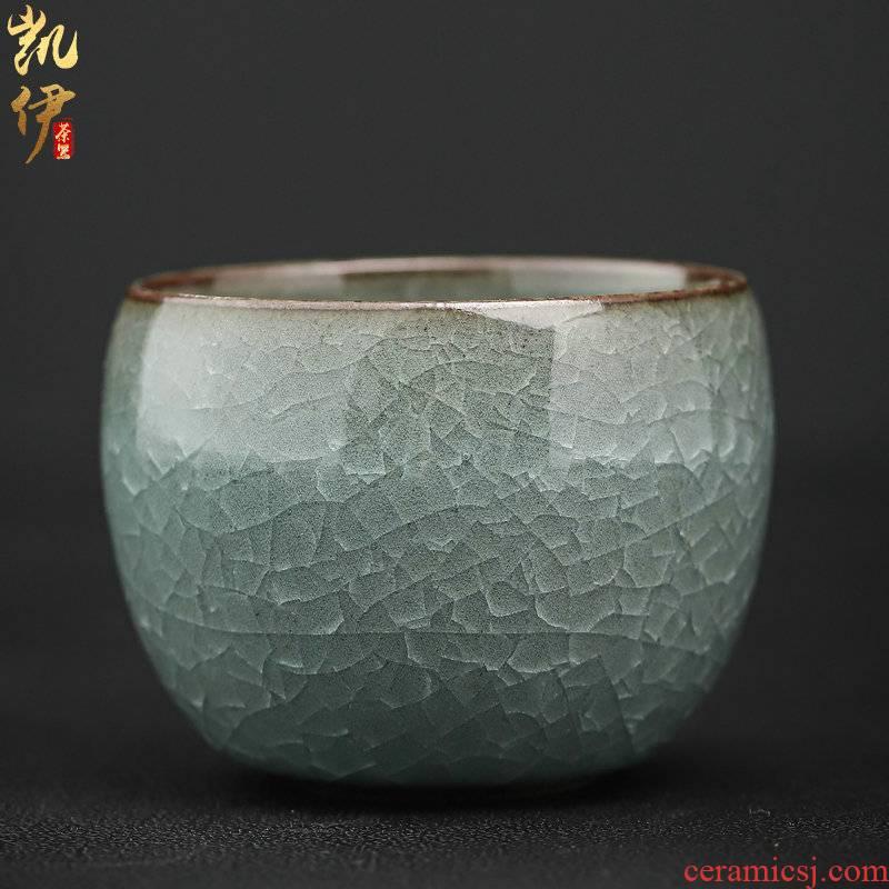 Zeng, Guangxu celadon ice to crack my heart light kung fu tea cup tea cup master cup of household ceramic sample tea cup individuals