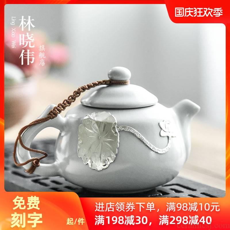 Your up with silver teapot high - grade small single pot of household ceramics filter kung fu tea, kungfu tea set
