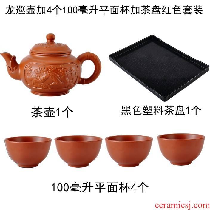 The kitchen new ceramic tea pot - pure manual large capacity are it The teapot teapot zhu mud tea set tea cups