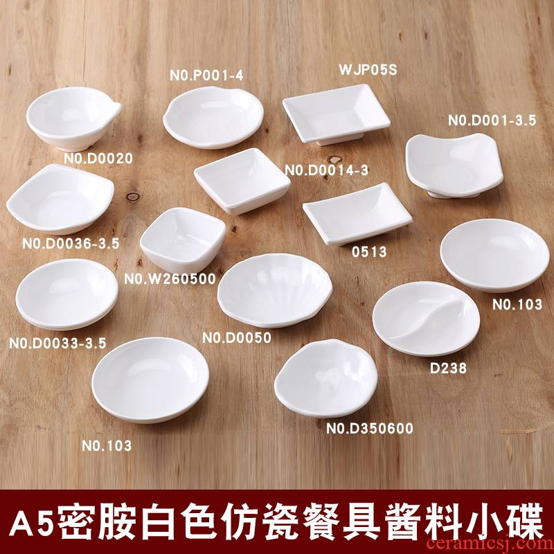 White dish of sauce seasoning taste imitation porcelain plate touch water snacks dip melamine plate special - shaped plastic bowl of soy sauce dish