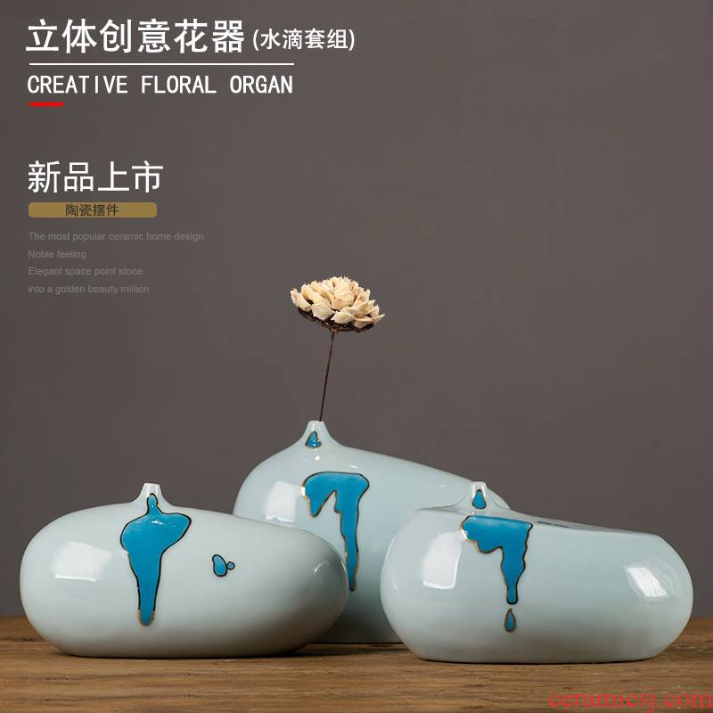 Rain tong household creative bottles of furnishing articles sitting room tea table dry flower flower arranging flowers is a Japanese ceramic home decorations