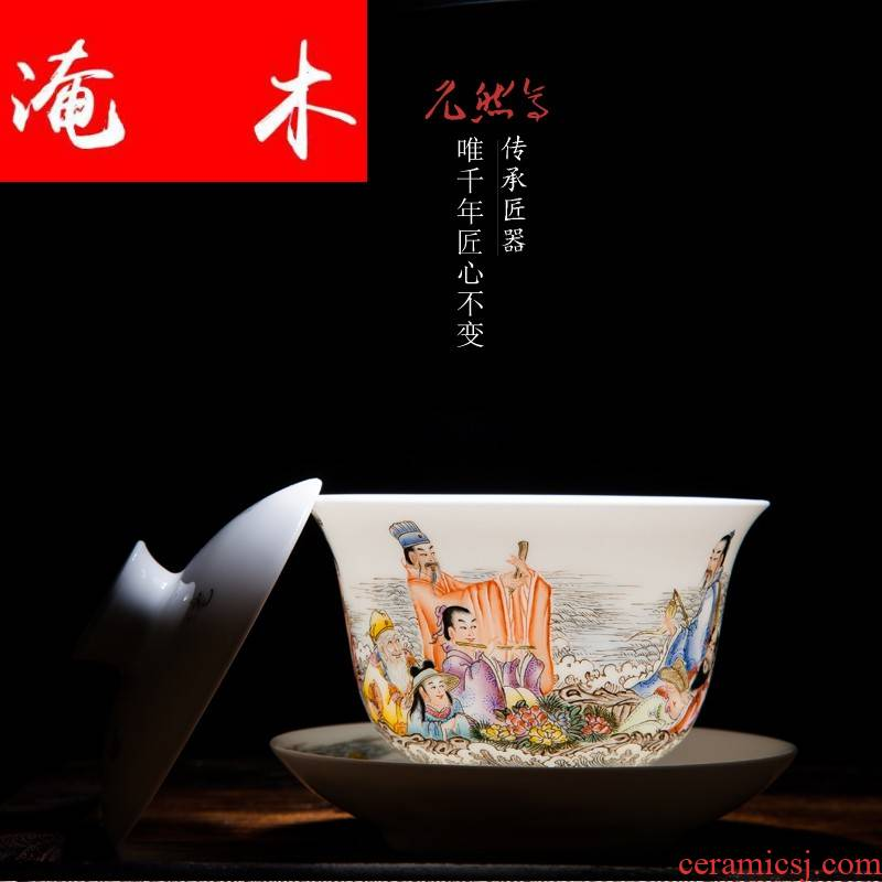 Submerged wood jingdezhen checking ceramic kung fu tea set all three to use of hand - made pastel characters tureen ensemble of tea