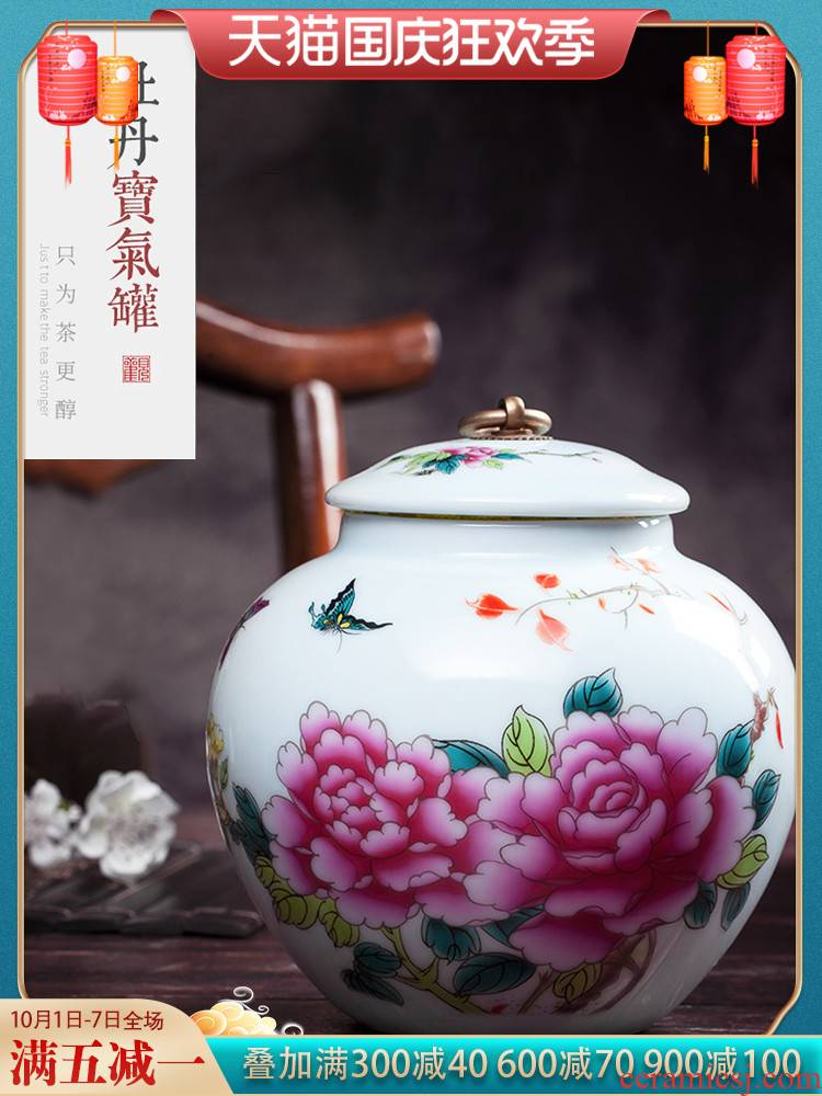 Jingdezhen ceramic famille rose tea pot and a half jins of the loaded with cover portable seal pot home furnishing articles storage tank